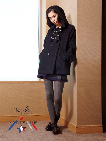 Sleeve, Outerwear, Coat, Collar, Jacket, Knee, Tights, Thigh, Street fashion, Blazer,