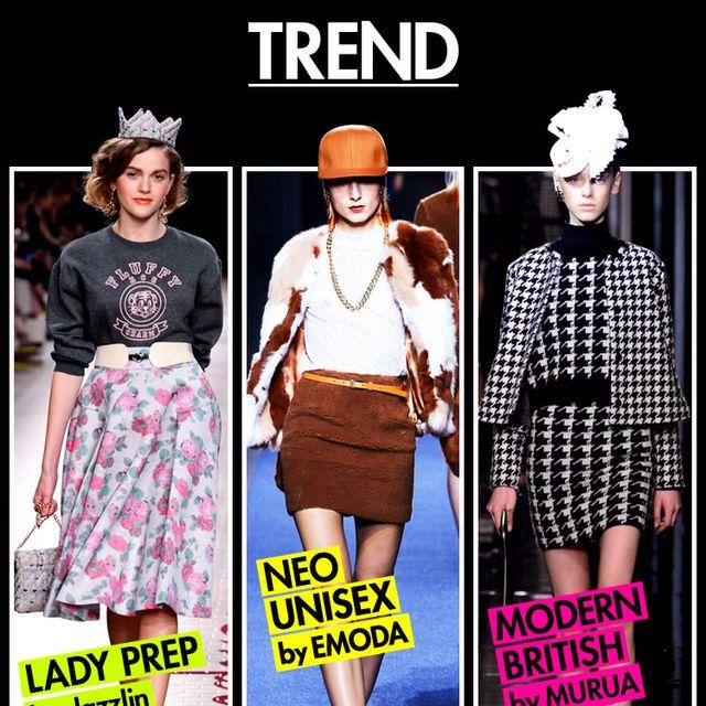 Clothing, Leg, Product, Sleeve, Pattern, Textile, Collar, White, Style, Street fashion,