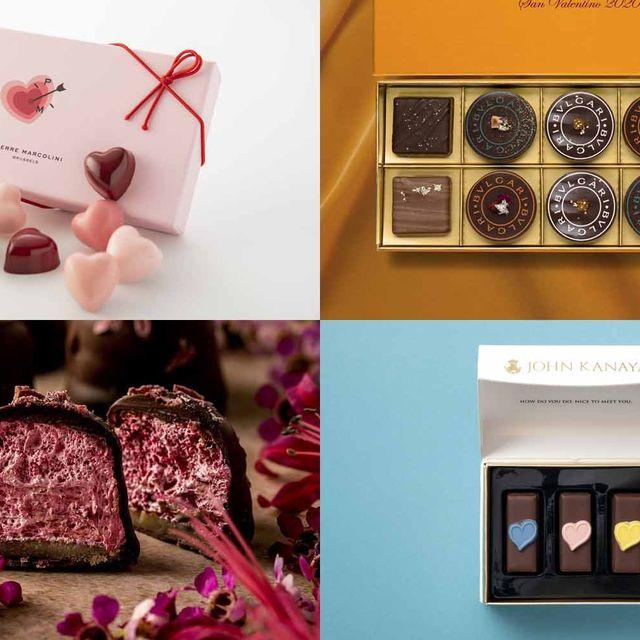 Petal, Pink, Purple, Lavender, Collection, Gemstone, Glitter, Heart, Body jewelry, Floral design,
