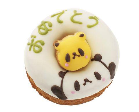 Icing, Yellow, Fondant, Food, Cake decorating, Baked goods, Cake decorating supply, Smile, Dessert, Cake,