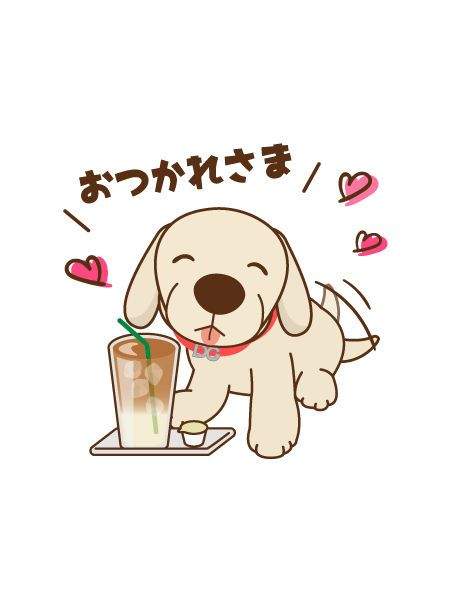 Dog, Mammal, Vertebrate, Canidae, Cartoon, Carnivore, Dog breed, Sporting Group, Font, Puppy,