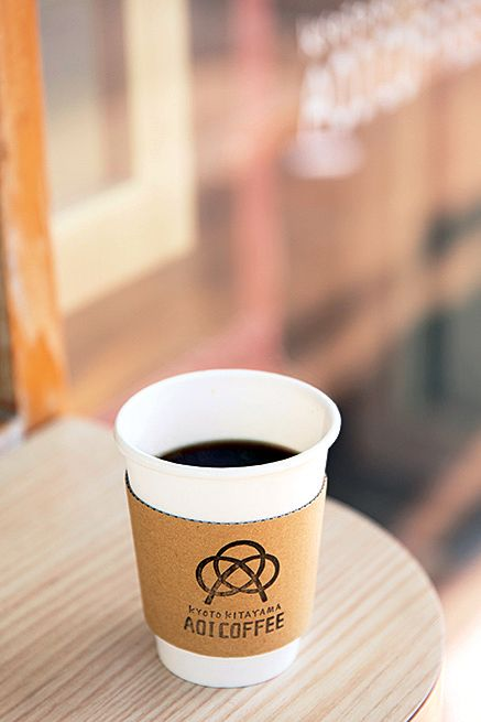 Cup, Coffee cup, Cup, Drinkware, Drink, Coffee, Caffè americano, Tableware, Dandelion coffee,