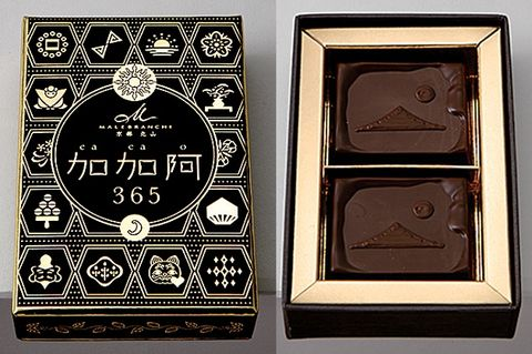Product, Chocolate, Rectangle,