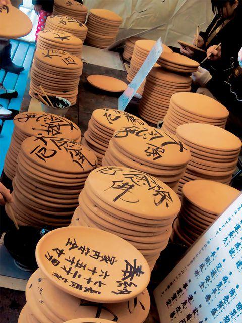 Orange, Dishware, Ceramic, Peach, Pottery, earthenware, Collection, Creative arts, Craft,