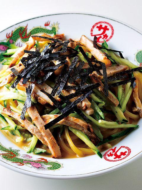 Food, Cuisine, Produce, Ingredient, Dishware, Recipe, Vegetable, Dish, Namul, Cooking,