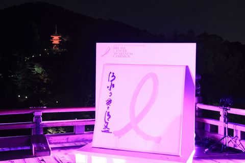 Purple, Magenta, Pink, Violet, Lavender, Signage, Advertising, Billboard,