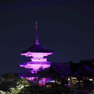 Nature, Tower, Night, Purple, Atmosphere, Landmark, Violet, Lavender, Atmospheric phenomenon, Midnight,