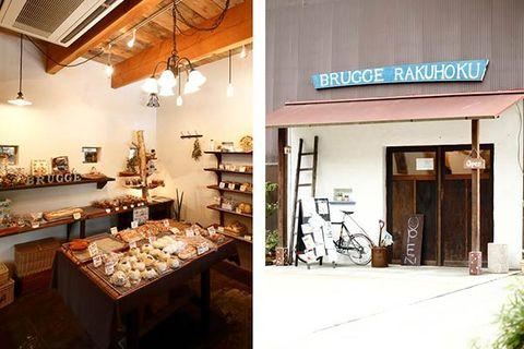 Light fixture, Ceiling, Door, Interior design, Ceiling fixture, Interior design, Chandelier, Shelf, Bicycle wheel, Collection,