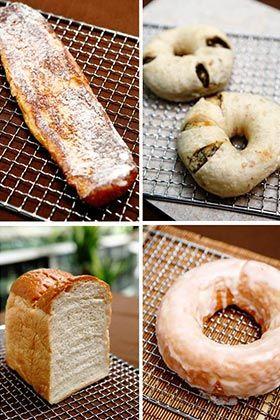 Food, Cuisine, Finger food, Ingredient, Baked goods, Recipe, Bread, Dish, Snack, Gluten,
