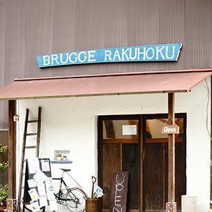 Bicycle wheel, Real estate, Door, Fixture, Bicycle frame, Bicycle, Bicycle part, Bicycle tire, Bicycle fork, Home door,