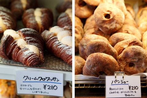 Food, Ingredient, Baked goods, Staple food, Snack, Bakery, Local food, Bread, Baking, Viennoiserie,