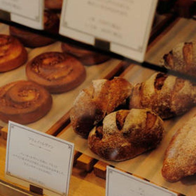 Food, Brown, Cuisine, Baked goods, Finger food, Dessert, Dish, Ingredient, Recipe, Bakery,