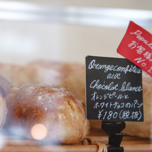 Food, Bread, Ingredient, Baked goods, Handwriting, Blackboard, Recipe, Cuisine, Snack, Gluten,