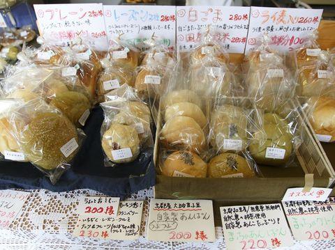 Food, Cuisine, Ingredient, Packing materials, Gluten, Comfort food, Bread, Packaging and labeling, Staple food, Handwriting,