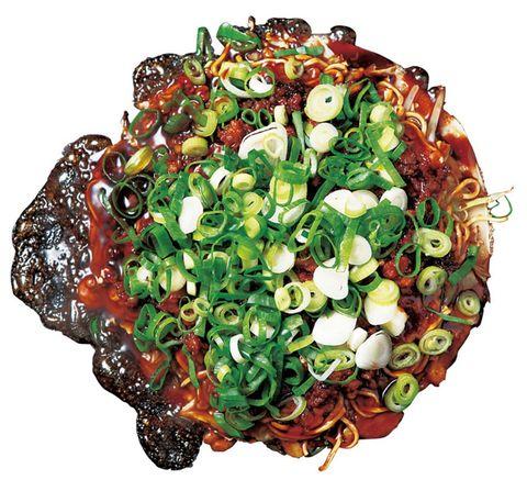 Food, Cuisine, Ingredient, Garnish, Recipe, Vegetarian food, Leaf vegetable,