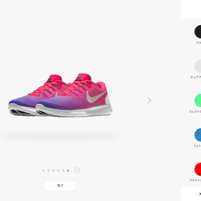 Footwear, Shoe, Nike free, Sneakers, Magenta, Logo, Athletic shoe, Outdoor shoe, Graphic design, Carmine,