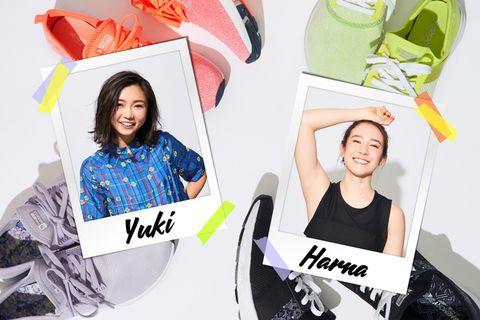 Footwear, Graphic design, Design, Photography, Shoe, Art, Illustration, Brand, Style,