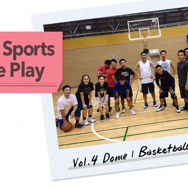 Text, Sports, Recreation, Team sport, Team, Games,