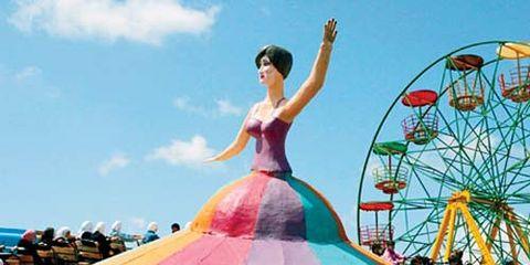 amusement park rides in the west bank city of jenin palestine