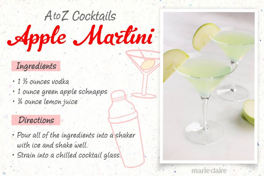 apple martini drink recipe