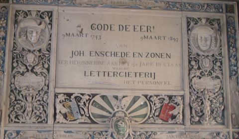 History, Paper, Commemorative plaque, Ancient history, Paper product,