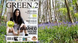 Nature, Human, People, Photograph, Community, Font, Purple, Lavender, Beauty, Advertising,