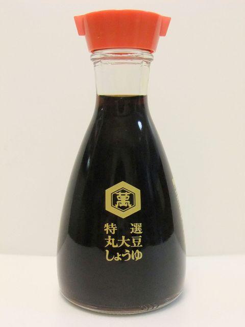Kikkoman Soy Sauce Bottle