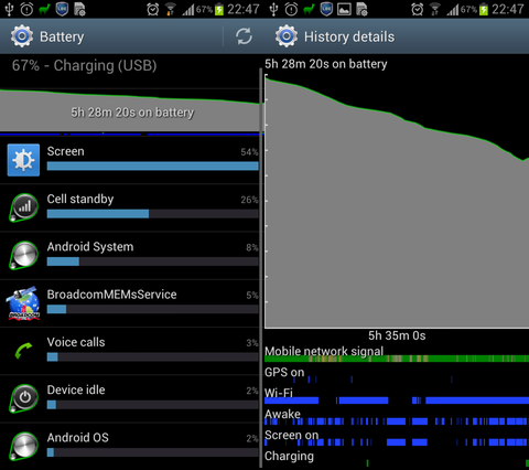 Green, Colorfulness, Azure, Aqua, Screenshot, Software, Multimedia,