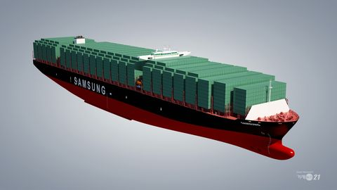 Largest Cargo Ship >> Samsung Is Building The Largest Cargo Ship In The World