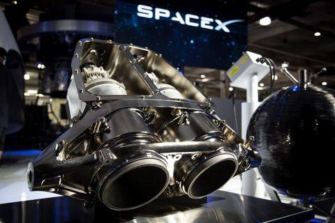 Automotive design, Automotive exhaust, Machine, Space, Metal, Exhaust system, Engineering, Muffler, Steel, Exhibition,