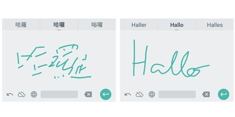 Google's New App Converts Your Sloppy Handwriting Into Text