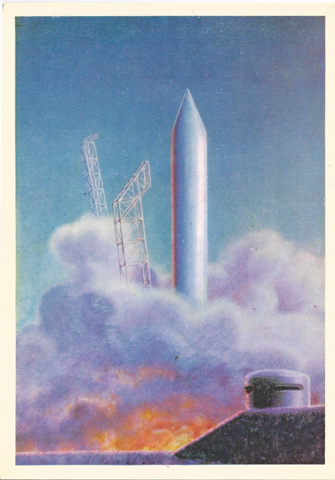 "<p>""The rocket launcher is turned on, flame, puffs of smoke. Still a few moments, and the multi-ton weight of the rocket will thrust itself into the heavens.""</p>"