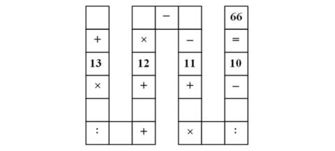 Text, Pattern, White, Line, Rectangle, Parallel, Black, Black-and-white, Square, Number,