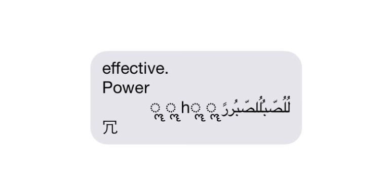 How That Crazy Text Message Keeps Crashing Your iPhone