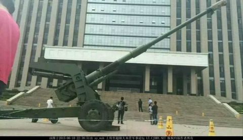 Tower block, Commercial building, Military vehicle, Cannon, Self-propelled artillery, Balloon, Condominium, Downtown, Combat vehicle, Gun turret,