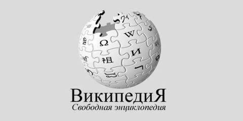 Text, Font, Sphere, Circle, Ball, Graphics, Ball, Diagram,