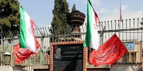 former-embassy-iran.jpg