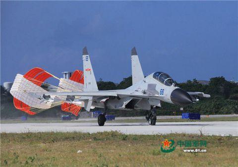 Airplane, Aircraft, Plain, Aerospace engineering, Aviation, Runway, Air travel, Military aircraft, Aircraft engine, Aerospace manufacturer,