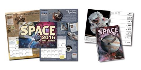 space nerds this is the only 2016 calendar you need