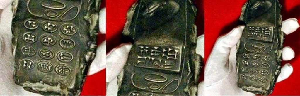 Did Aliens Leave Behind this 2800-Year-Old Nokia?