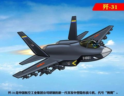 The Chinese Air Force Has Adorable Cartoon Mascots