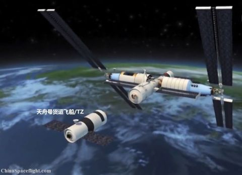 China's Telescope Could Rival Hubble and James Webb