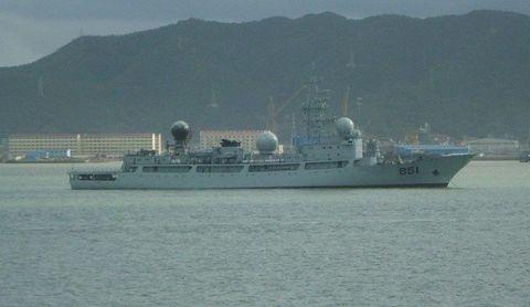 Water resources, Watercraft, Mountain range, Hill, Naval ship, Boat, Naval architecture, Atmospheric phenomenon, Ship, Warship,