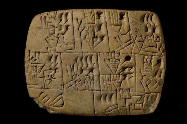 5,000 Years Ago Workers Got Paid in Beer