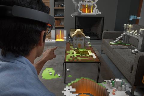 HoloLens building