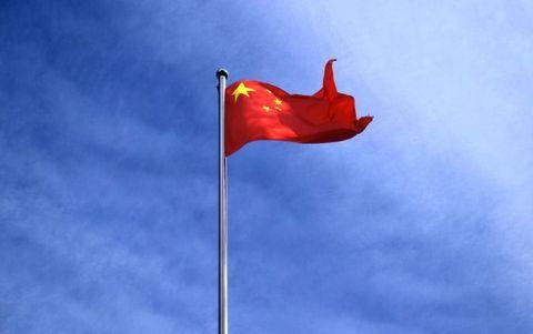 Flag, Blue, Daytime, Sky, Atmosphere, Red, Pole, Colorfulness, Sunlight, Light,