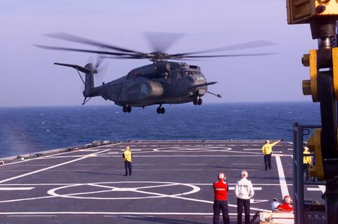 MH-53E Sea Dragon