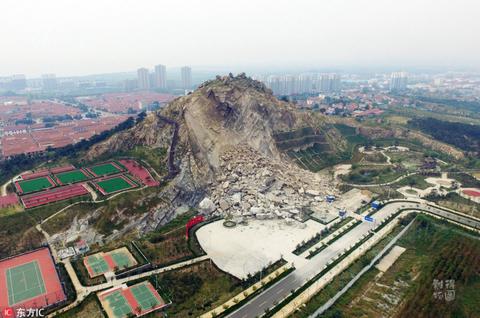 China Rockslide
