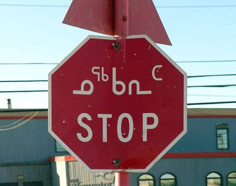 Bilingual Stop Sign