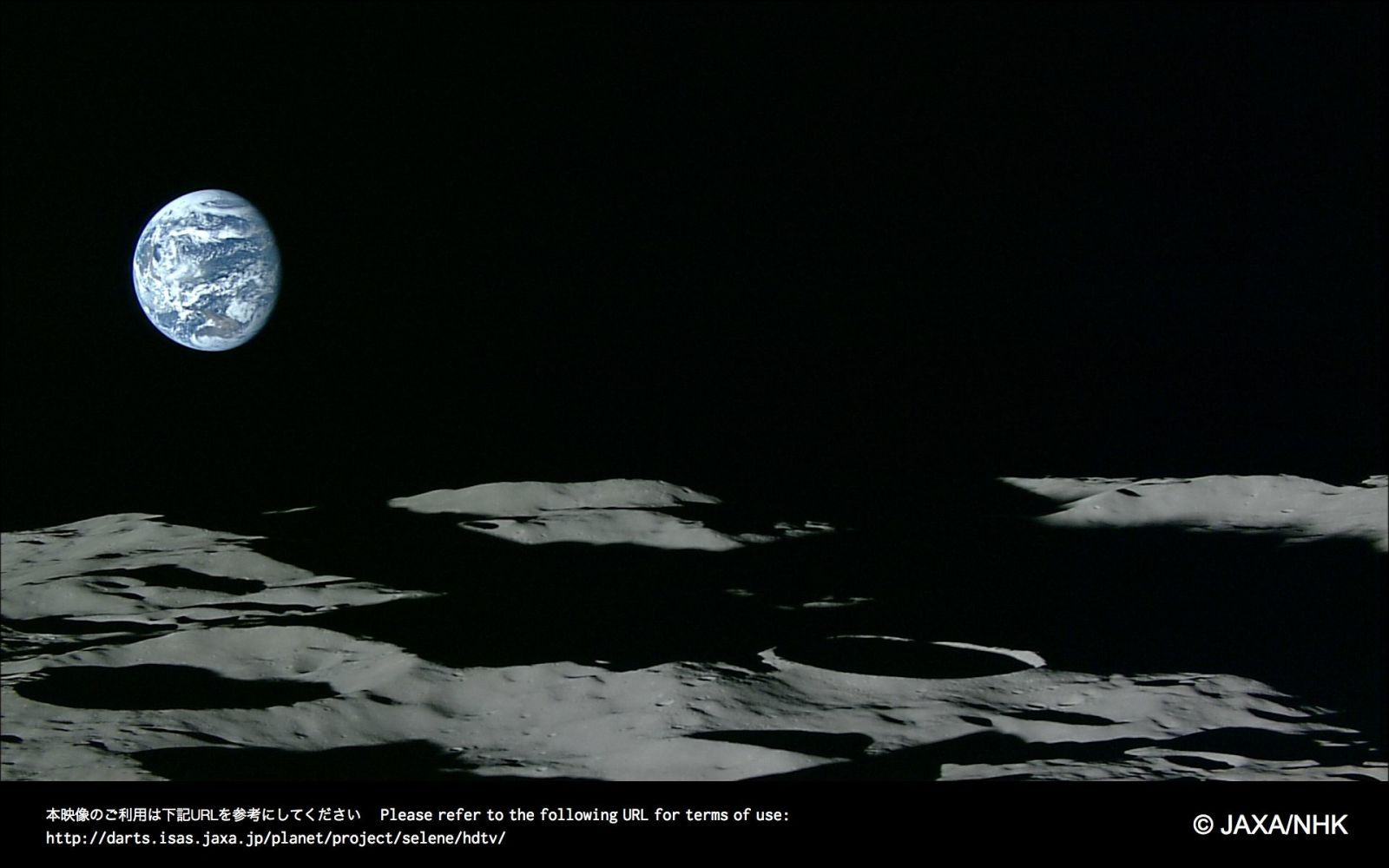 Japan Releases Amazing HD Photos of the Moon, and the Earth Beyond